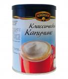 Растворимый напиток Kruger Classic Cappuccino (Крюгер Классический капучино) 240 г, туба из металлизированного картона