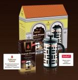 Подарочный набор Dallmayr кофе молотый Dallmayr French Press (Френч пресс) 250г и  Френч пресс Bodum