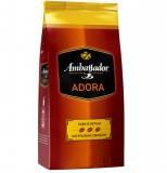 Кофе в зернах Ambassador Adora ( Амбассадор Адора), 900 гр, вакуумная упаков
