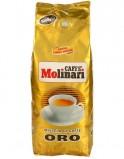 Molinari Oro (Молинари Оро), кофе в зернах (500г), вакуумная упаковка